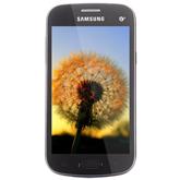 三星(SAMSUNG)S7568 3G手机(黑色)TD-SCDMA/GSM