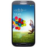 三星 Galaxy S4 I9508 3G手机(星空黑)TD-SCDMA/GSM