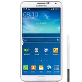 三星(SAMSUNG)Galaxy Note 3 N9008 3G手机(简约白)TD-SCDMA/GSM