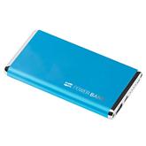 飞毛腿(SCUD) X6 移动电源 6000毫安 宝蓝色