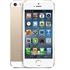 苹果(APPLE)iPhone 5s 32G版 4G手机(金色)TD-LTE/TD-SCDMA/GSM