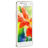 酷派 8730L 4G手机(皮纹白)TD-LTE/FDD LTE(国外漫游可用)/TD-SCDMA/WCDMA(国外漫游