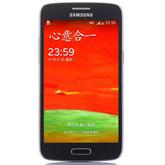 三星 G3518 4G手机(金属蓝)TD-LTE/TD-SCDMA/WCDMA/GSM