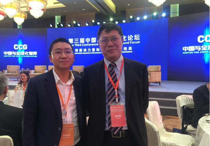 成都中通信通科技有限公司董事长韦波应邀参加第三届中国企业全球化论坛