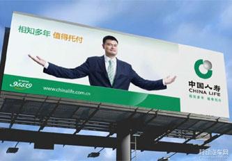 成都中国人寿车险理赔流程是怎样的?