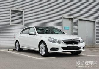 2014款奔馳E級E260L 豪華型