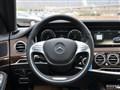 奔驰S级2014款S400L 尊贵型中控方向盘