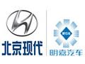 四川明嘉汽車銷售服務有限公司
