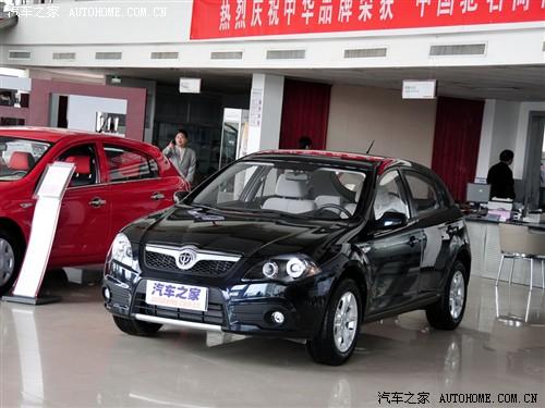中华骏捷FRV1.3排量车型最高优惠9700元高清图片