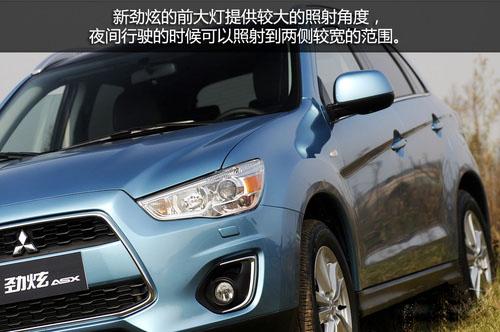 12.88万合资SUV 广汽三菱新劲炫购车手册高清图片