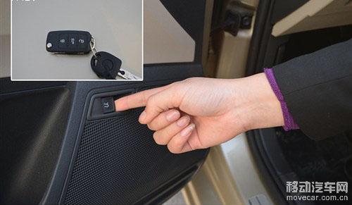 2015新桑塔纳车内按钮图解