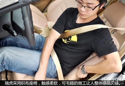 乘坐的舒适性 长安cs35论坛 长安论坛 xcar 爱卡汽车俱乐部高清图片