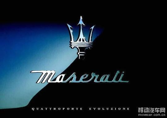 2014款玛莎拉蒂总裁将亮相底特律车展-移动汽车网手机