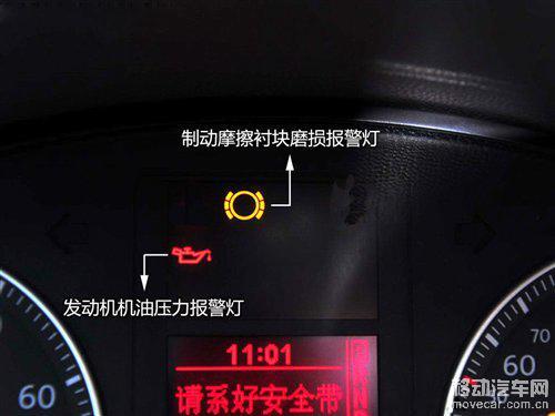发电机液位指示灯