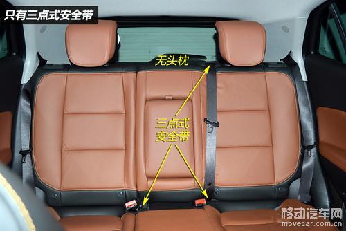 谈谈后排中间座椅的安全问题