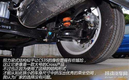 缺点:自动挡车型还没有正式上市   对于长安cs35的动力系统,高清图片