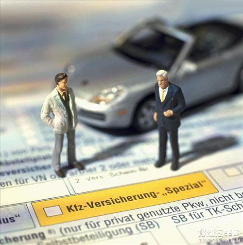 买车险不再纠结 汽车保险进军电商行业