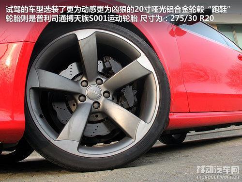 奥迪rs5轮胎 高清图片