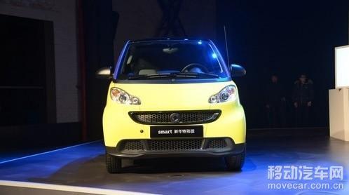 smart 2013新年特别版前脸