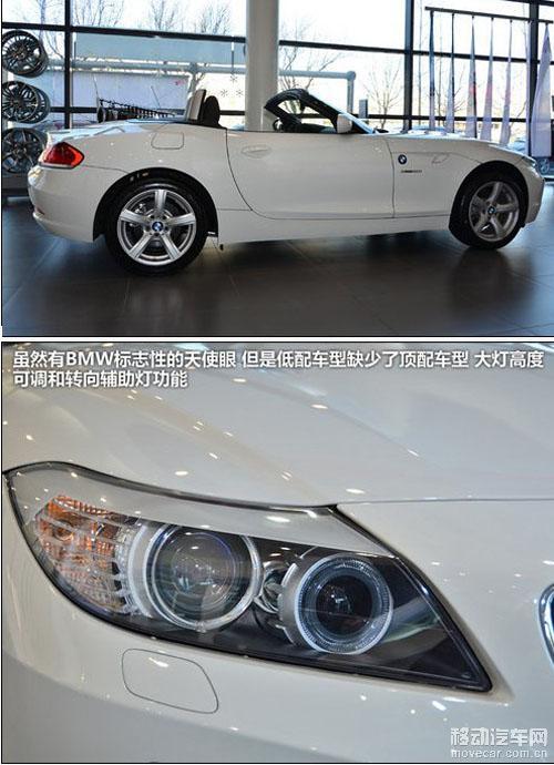 经典硬顶敞篷跑车宝马z4 50万pk90万高清图片