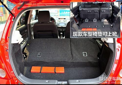 这意味着它的后备箱地板无法达到现款车型那样平整