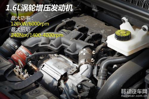 2013款东风标致3008发动机