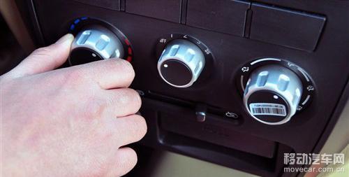 东风小康c35空调系统