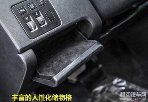 一汽奔腾b90内饰高清图片