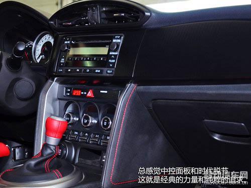 丰田86中控面板 高清图片