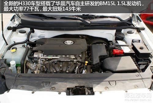 5l发动机,最大功率77千瓦,最大扭矩143牛米.