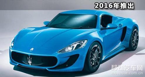玛莎拉蒂新两座跑车效果图高清图片