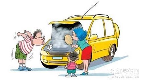 汽车电路起火是自燃主因  汽车电路常见故障主要有:断路,短路,电器