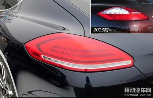 2014款panamera车尾的另一处不同就是尾灯的样式.   高清图片
