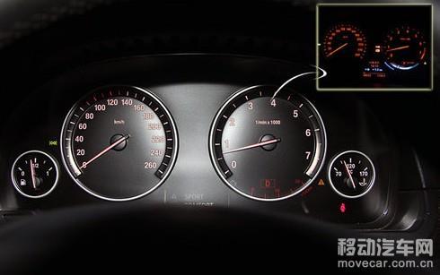 宝马530li领先型仪表盘