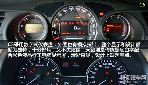 天籁仪表盘图解_天籁仪表盘_汽车仪表盘图标图解_银澜手机图片壁纸