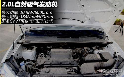 现代新途胜2.0l自动两驱舒适发动机