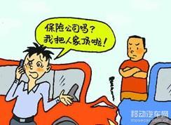 车险扫盲专区:常用车险详解