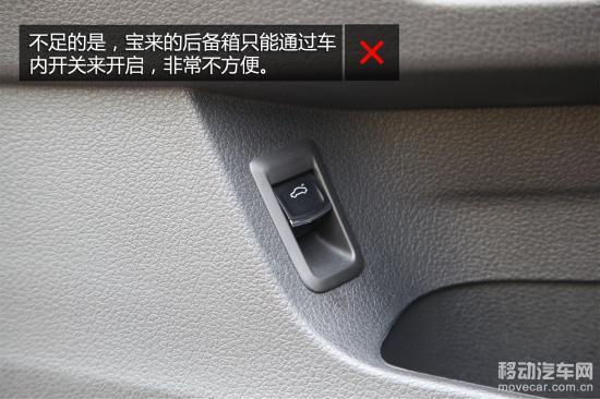 汽车评测】 对于选购紧凑型车的朋友来说,安全实用必然是摆在首位的。在竞争激烈的紧凑型家轿市场,可以选择的车型也不少,那究竟应该如何选择呢?今天,小编就为大家带来了全新的一汽大众宝来,并实车体验了新车的外观和内饰情况,为大家实地试车探探路。