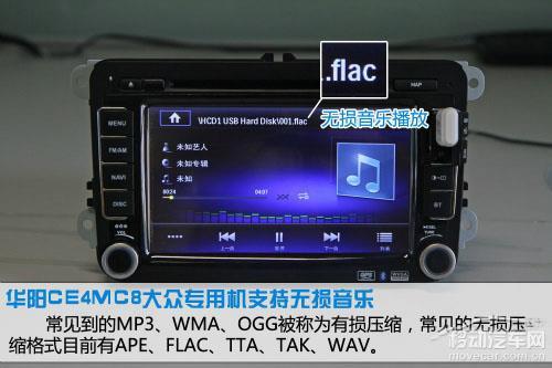车载导航播放音乐MV,转换AVI(只支持AVI格式)后 ...