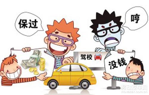 不少学员表示:刚开始学车时,教练教学不上心,经常让学员自行练习