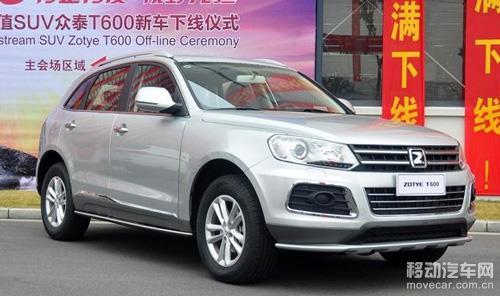 众泰t600新车型曝光 明年中旬上市
