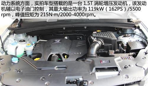 众泰t600发动机