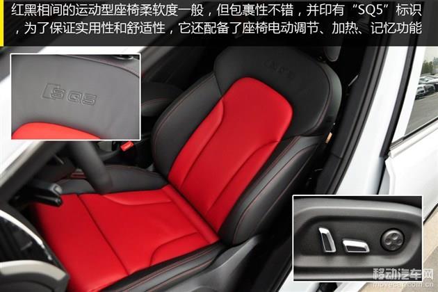 同时还配有电动调节,电动加热以及座椅记忆功能