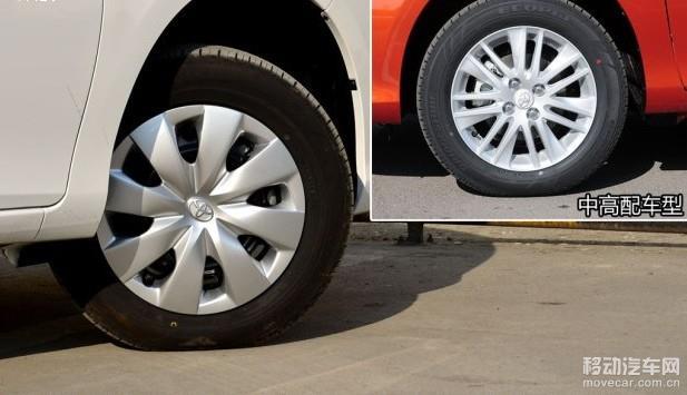 丰田威驰1.3l手动超值版评测