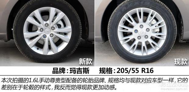 2014款长安逸动 轮胎