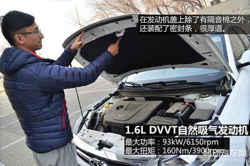 同时发动机盖上还配有隔音棉以及密封条,使得车辆噪音进一步降低.
