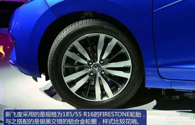 2014款 本田飞度 轮胎