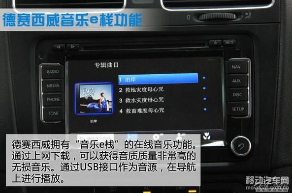 车载导航下载AVI格式的DJ视频-求车载导航仪的视频 ...