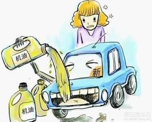 怎样鉴别汽车润滑油的清洁程度