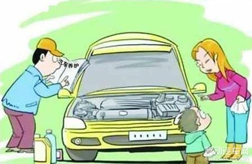行维修的时候,最好还是刻意观察汽车的里程表以及油表信息,有高清图片